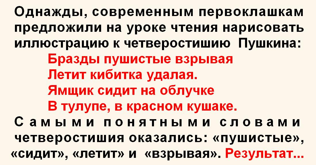 tanuna.ru